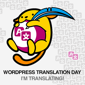 I'm Translating at WordPress Translation Day!